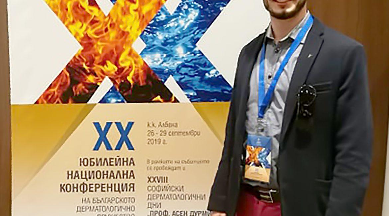 Д-р Мирослав Драголов представи изключително рядък случай на негова пациентка, който е едва вторият описан в света