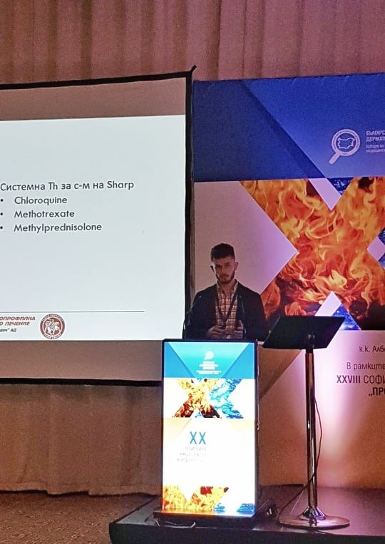Д-р Мирослав Драголов взе участие в XX Юбилейна национална конференция на Българското Дерматологично Дружество в к.к. Албена.